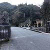 日本一の石段で修行