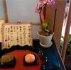 今週(2/15〜20)の季節の和菓子