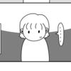 【漫画】2話目コメント返し&あとがき