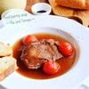 簡単シンプル深い旨み☆紅茶鶏とまとスープ~フードペアリングっておもしろい!