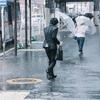 【悲報】台風21号全国ツアー開催決定・・・TLではセトリも流出してる模様・・・