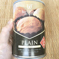 期限切れが待ち遠しい! 5年保存できる缶入りパン「備蓄deボローニャ」食べてみた