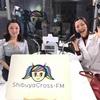 「オトナカワイイKawaiit select」生放送、無事終わりました!Shibuya Cross-FM最高♪
