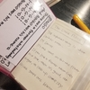 【33】手作り英語の歌の歌詞カード