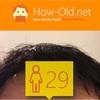 今日の顔年齢測定 233日目
