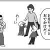 (0106話)Mother
