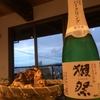 お取り寄せ『獺祭 スパークリング』高パフォーマンス!この上なし!!