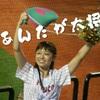TEAM JAPAN の勝利