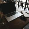 ブログのアクセス数が1日1万PVになった時の収益はどの位になるの!?