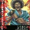 あまり読まれなくなってるけど今読んで昭和の面白いマンガ8選