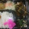 「琉花」の「なすカレー(日替わり弁当)」300円 #LocalGuides
