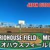 #46 SCENARIOHOUSE FIELD・MISATO / セナリオハウスフィールド三郷 - JAPAN OUTDOOR HOOPS