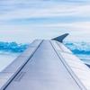 ブリティッシュ・エアウェイズのAviosとスターポイントで函館旅行を無料でGet