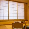 宿泊施設を対象にwi-fi設置などを補助してくれる【宿泊施設インバウンド対応支援事業】