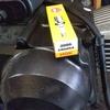 #バイク屋の日常 #ホンダ #スーパーカブ #プラグ交換 #NGK #CR8HSA