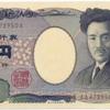 紙幣デザインが変更されるらしいから歴史とか人物についてまとめてみた!