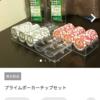 【ラスクラ】新イベント『白と黒の追憶』、新ユニット・新アークが実装されました!