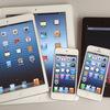 iPadminiのレビュー記事まとめ:Nexus7やiPad3、iPad2、iPhone5との比較など