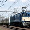 2021/04/28 209系 配給列車