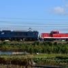 第1053列車 「 甲141 JR貨物 DD200-7の甲種輸送を狙う 」
