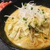 【豆乳を投入】魚介系!味噌担々麺!