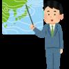 台風シーズン突入10号発生直前【米軍の台風進路予想を見てみる!】