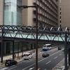 東京や大阪が「アジアで最もストレスのない街」の一つに。その意外な理由とは?