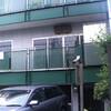 【御府内第七十九番】清水山 専教院