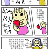【ASMR】新感覚のASMRを初心者が試してきたよ!