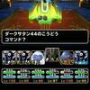 level.51【ゾーマチャレンジ】ウェイト160以下、10ターン以下&おまけ