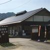 【アウトドア キャンプ場】養父市 石ヶ堂 古代村へ一泊二日キャンプへ行きました。