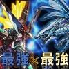【新規動画】銃剣のリボルバー!リボルヴァレット!!【よき力だ。】