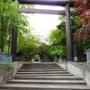 【御朱印)北広島市 廣島神社