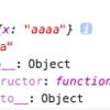 「パーフェクトJavaScript」メモ 5章 変数とオブジェクト