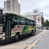 【乗車記】丘珠空港連絡バス(札幌駅前/丘珠空港)