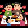 妻のご両親への新年の挨拶~食事会!最高に美味しいご飯を食べさせていただきました!~