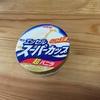 美味いアイスの食べ方!
