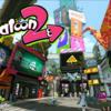 【Splatoon2】最新情報 part1