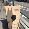 恵比寿駅を代表するタピオカ屋さんはココ!甘いのが苦手な人にもオススメのコンマティー