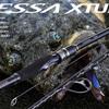 【番外編】ネッサエクスチューン(NESSA XTUNE)インプレ&ネッサ CI4+との比較