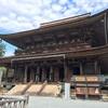 寺社参拝・金峯山寺(吉野)