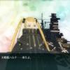 迎撃!霧の艦隊(E-3)