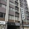 商家と文化―堺・大澤徳平商店と湊焼・堺能楽会館―