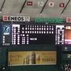 2018/3/24  巨人−楽天(東京D) ウィーラーの応援歌を堪能する