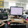 【仕事の現場】 #30 iOSシンガーソングライティング・エンジニア