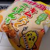長野の味「ポテトチップス キムたくごはん味」信州の子供達の給食メニューで人気の味が登場(´∀`)!
