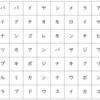 シークワーズ(Word Search)