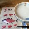 出張ランチはお寿司で気合入れます