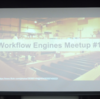 Workflow Engines Meetup #1 に参加してきた #wfemeetup