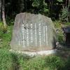 万葉歌碑を訪ねて(その733)―和歌山市和歌浦中 玉津島神社境内―万葉集 巻六 九一七